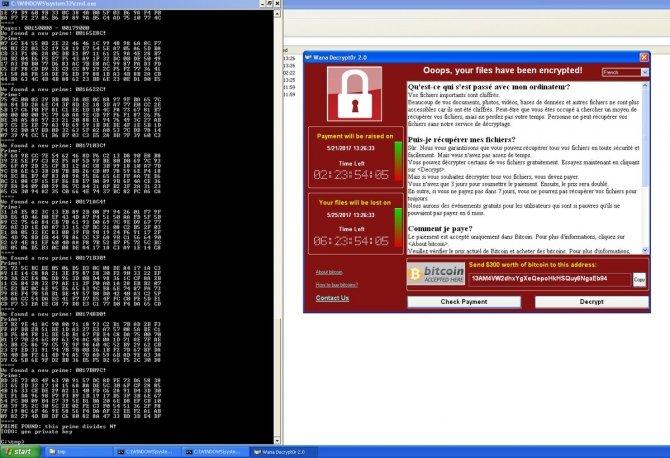 WannaKey - narzędzie do odzyskania plików po ataku WannCry [1]
