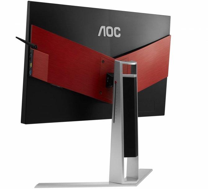 AOC Agon AG251FG - monitor dla graczy z odświeżaniem 240 Hz [2]