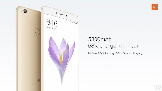Premiera smartfona Xiaomi Mi Max 2 z akumulatorem 5300 mAh [3]