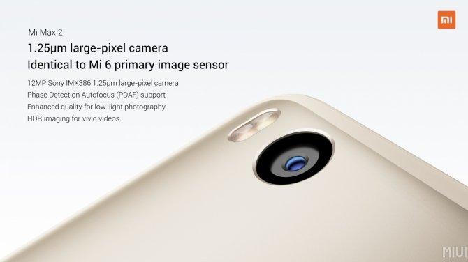 Premiera smartfona Xiaomi Mi Max 2 z akumulatorem 5300 mAh [4]