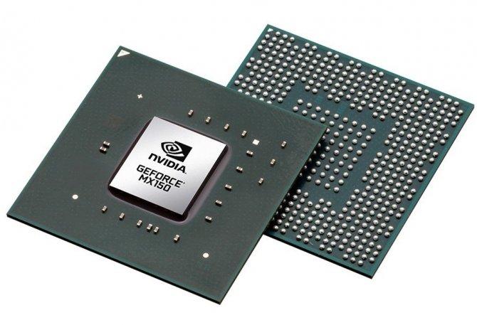 NVIDIA GeForce MX150 oficjalna specyfikacja karty graficznej [1]
