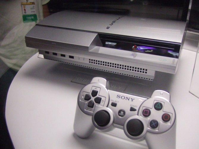 SONY definitywnie kończy produkcję konsoli PlayStation 3 [1]