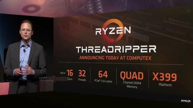 AMD - debiut chipów Threadripper i kart Vega latem tego roku [2]
