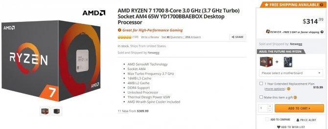 AMD obniżyło ceny wszystkich procesorów Ryzen 7 [2]