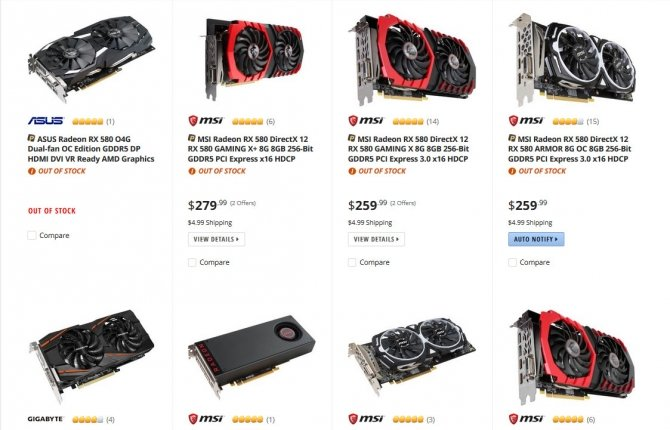AMD i NVIDIA z dedykowanymi kartami do kopania kryptowalut? [2]