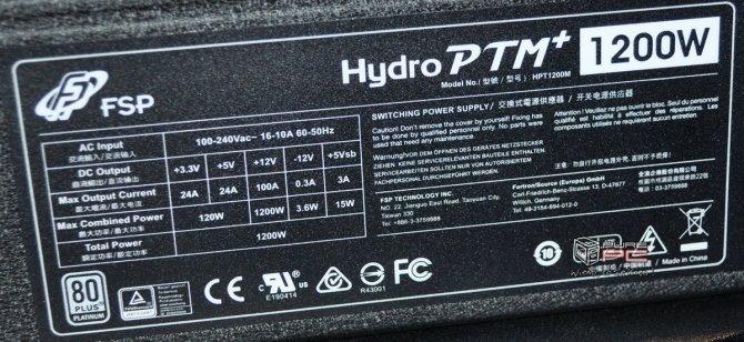 FSP Hydro PTM+ 1200 W - Szczegóły na temat wodnego zasilacza [5]