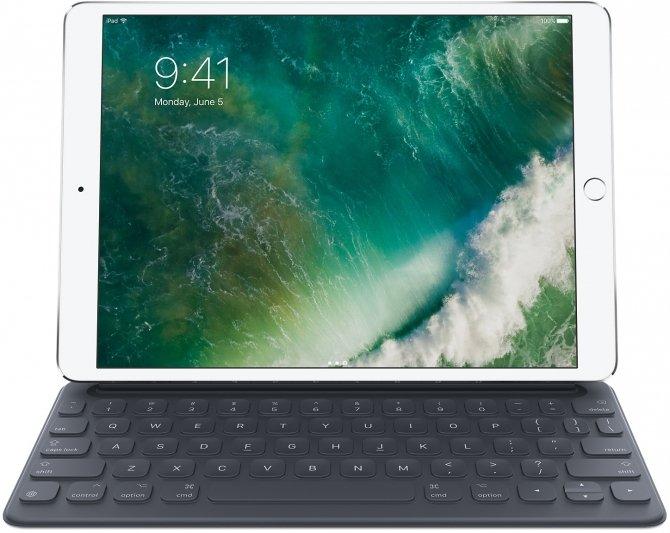Nowy iPad Pro zaprezentowany na WWDC 2017 [2]