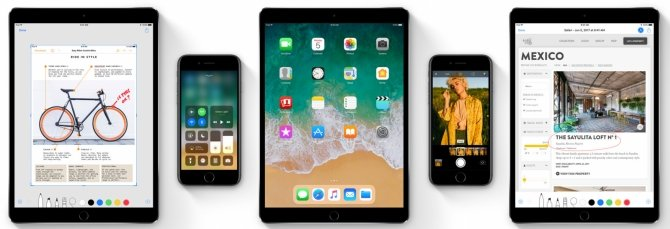 Apple iOS 11 - jakie nowości znajdziemy w najnowszym systemi [11]