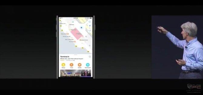 Apple iOS 11 - jakie nowości znajdziemy w najnowszym systemi [4]