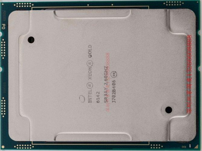 Wyciekły benchmarki procesorów Intel Xeon Platinum i Gold [1]