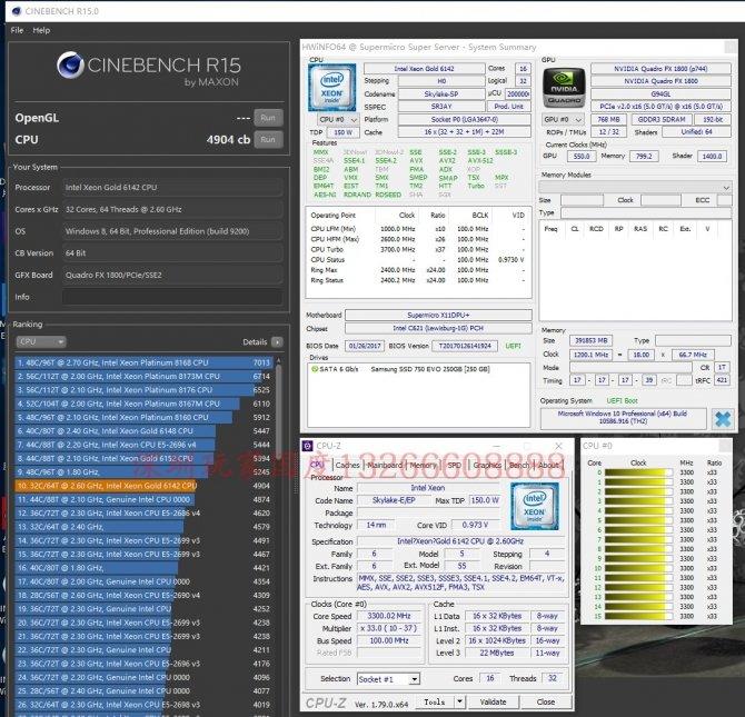 Wyciekły benchmarki procesorów Intel Xeon Platinum i Gold [2]