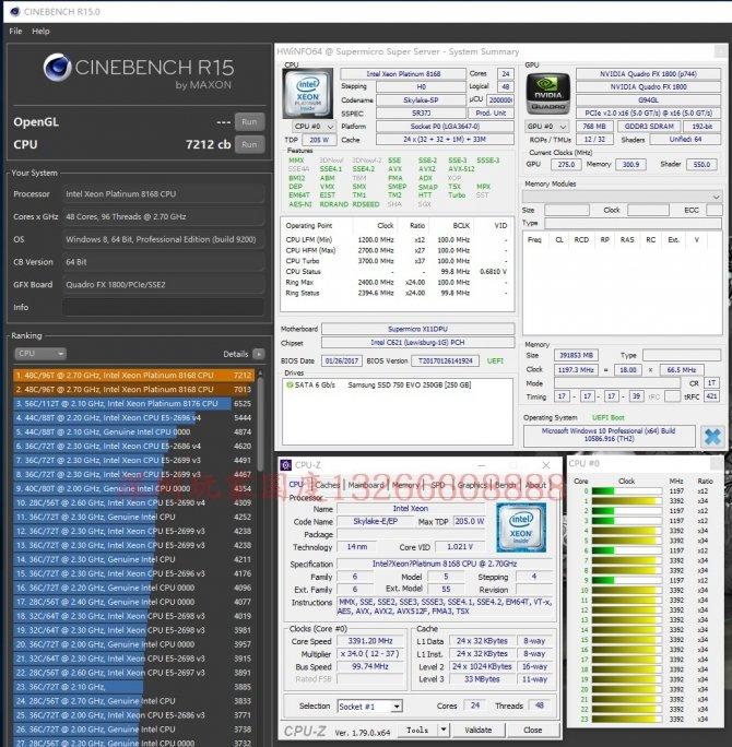 Wyciekły benchmarki procesorów Intel Xeon Platinum i Gold [4]