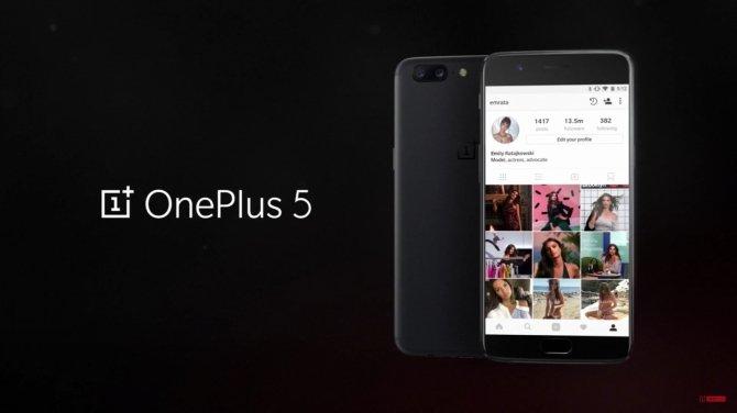 Smartfon OnePlus 5 oficjalnie zaprezentowany [1]