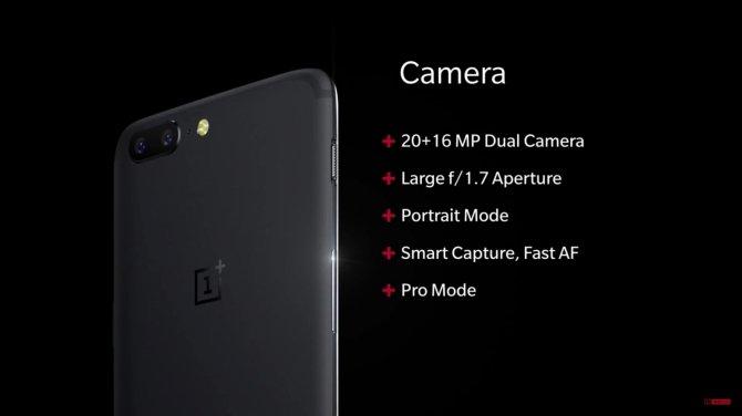 Smartfon OnePlus 5 oficjalnie zaprezentowany [2]