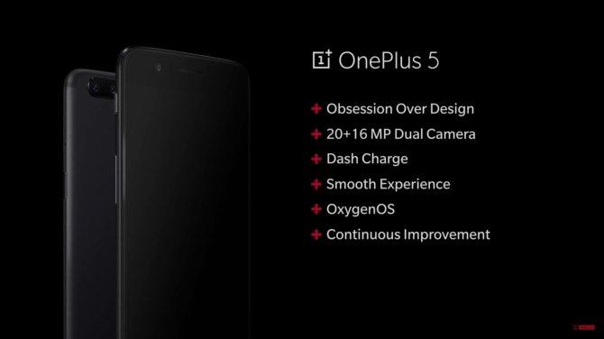 Smartfon OnePlus 5 oficjalnie zaprezentowany [3]