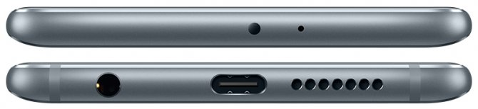 Europejska premiera Honor 9, czyli Huawei P10 w niższej ceni [4]