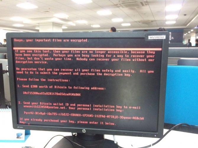 Ransomware Petya atakuje! Sparaliżowane pół Europy [1]