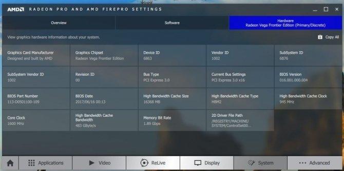AMD przygotowuje kartę Radeon Pro WX 9100 z rdzeniem Vega [5]