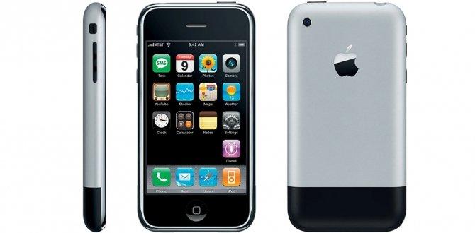 10 lat temu do sprzedaży trafił rewolucyjny Apple iPhone [1]