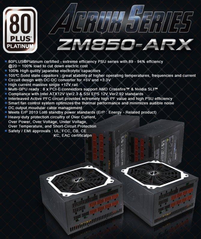 Zalman ZM850-ARX - zasilacz Platinum w przystępnej cenie [7]