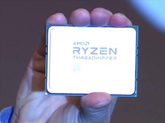 AMD Ryzen Threadripper 1950X - kolejne wyniki wydajności [1]