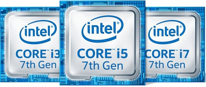 Intel Core i5-7210U, i7-7510U - kolejne mobilne procesory [1]