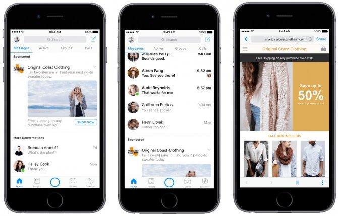 Facebook startuje z reklamami w Messengerze na całym świecie [1]