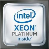 Intel Xeon Scalable - nowa rodzina procesorów serwerowych