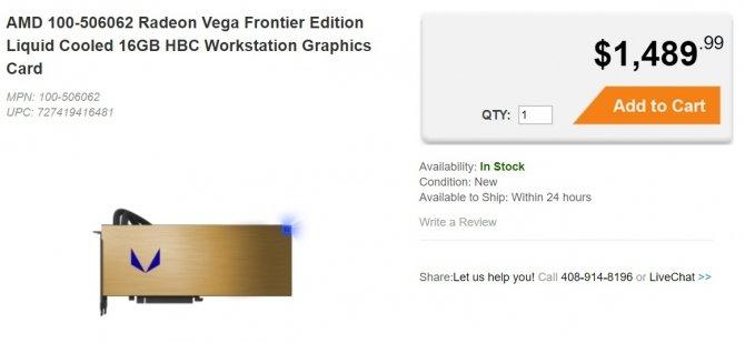 AMD Radeon Vega Frontier Liquid Edition trafia do sprzedaży [2]