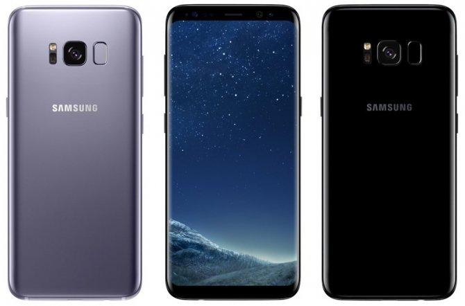 Tajemnicze wpisy w Geekbench - czy to Samsung Galaxy S9? [2]