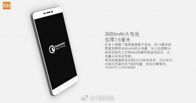 Xiaomi Redmi 5 - kolejny hitowy średniak Chińczyków? [2]