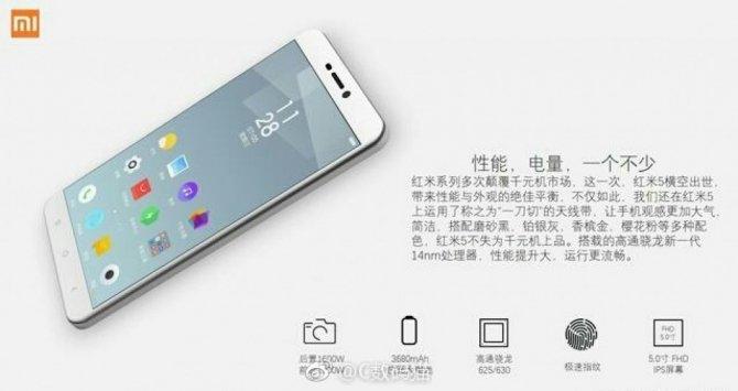 Xiaomi Redmi 5 - kolejny hitowy średniak Chińczyków? [3]