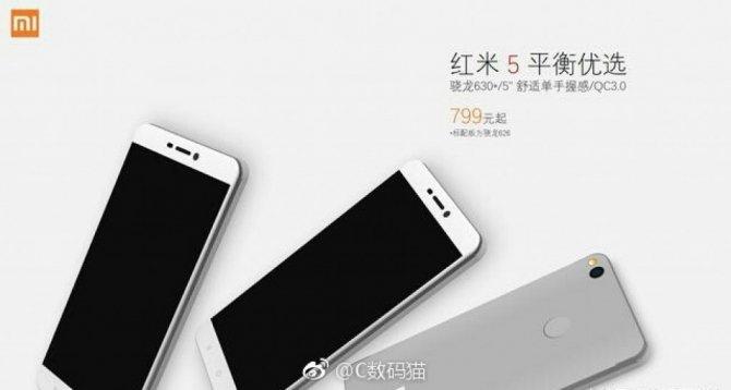 Xiaomi Redmi 5 - kolejny hitowy średniak Chińczyków? [4]