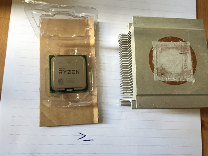 Na Amazonie pojawiły się kolejne fałszywe procesory AMD Ryze [3]