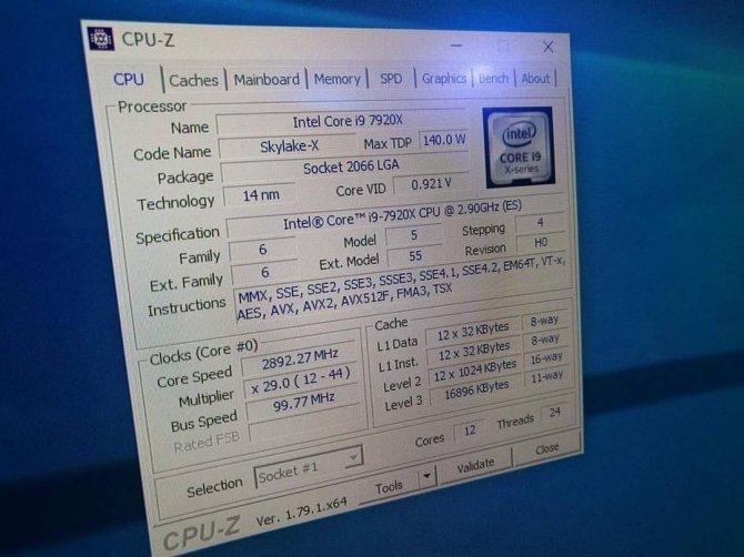 Intel Core i9-7920X - 12-rdzeniowy przedstawiciel serii X [1]