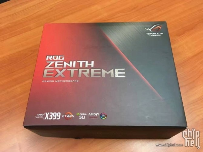 Asus X399 ROG Zenith Extreme - co w środku pudełka? [1]