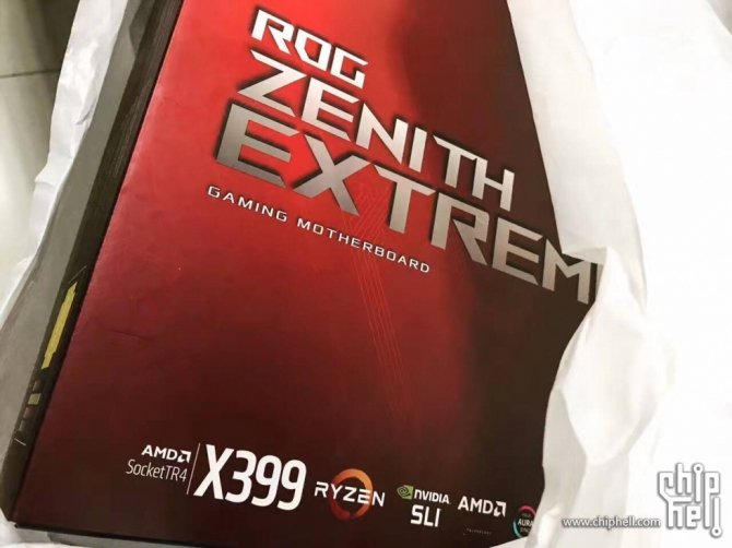 Asus X399 ROG Zenith Extreme - co w środku pudełka? [7]