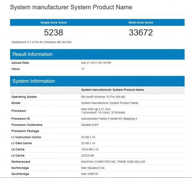 Wczesna wersja chipu Intel Core i9-7960X w GeekBench 4.0 [2]