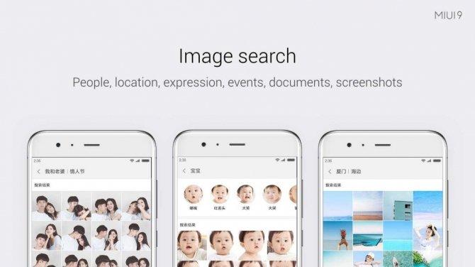 Xiaomi prezentuje nakładkę MIUI 9 i smartfona Mi 5X [1]