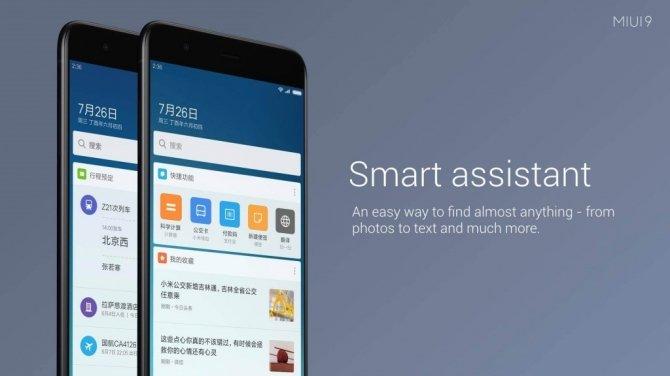 Xiaomi prezentuje nakładkę MIUI 9 i smartfona Mi 5X [3]