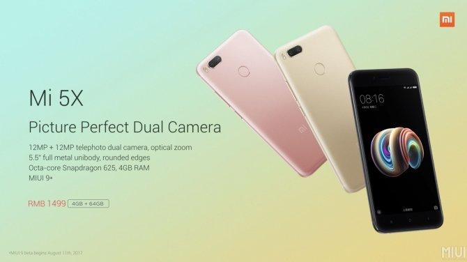Xiaomi prezentuje nakładkę MIUI 9 i smartfona Mi 5X [4]