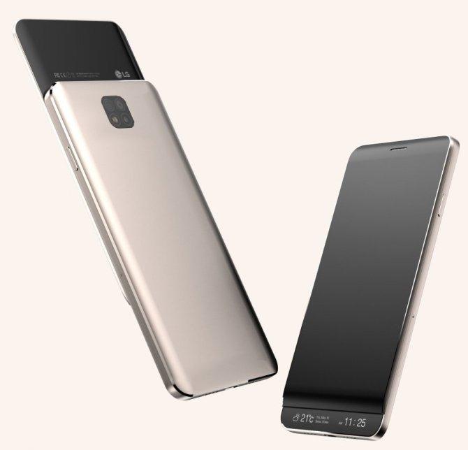 LG V30 - znamy datę rozpoczęcia sprzedaży w Azji i USA [2]