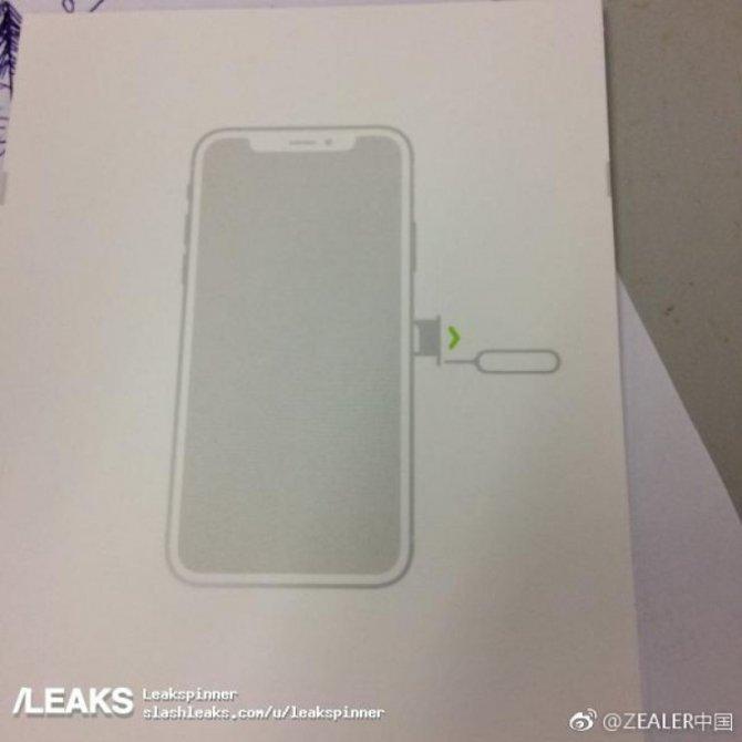 Nowy przeciek od Apple potwierdza bezramkowego iPhone'a 8 [2]