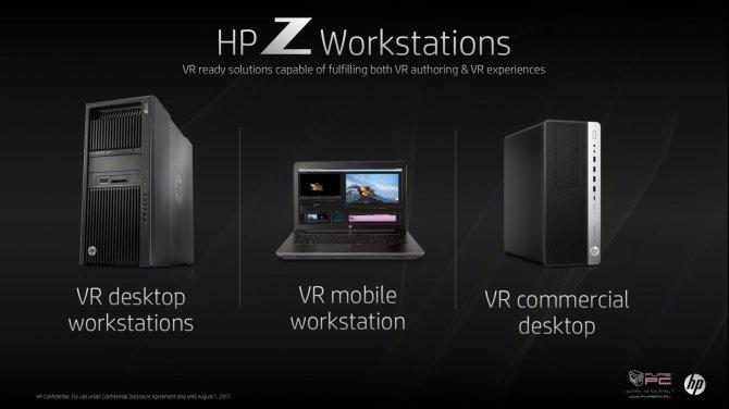 HP zaprezentował nowe pomysły związane z technologią VR [3]