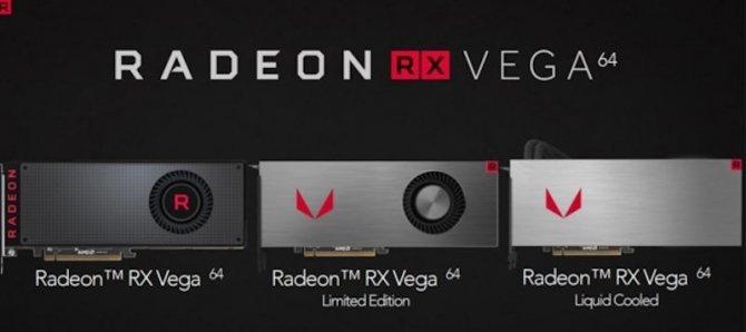 Karty AMD Radeon RX Vega mogą być bardzo wydajne w kopaniu [1]