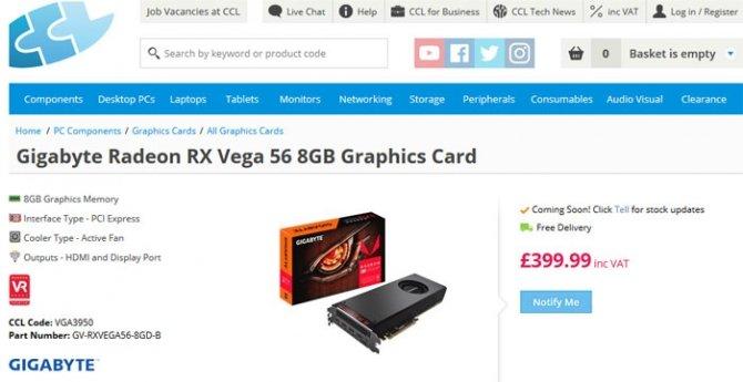 AMD Radeon RX Vega 56 w ofercie jednego z brytyjskich sklepó [3]