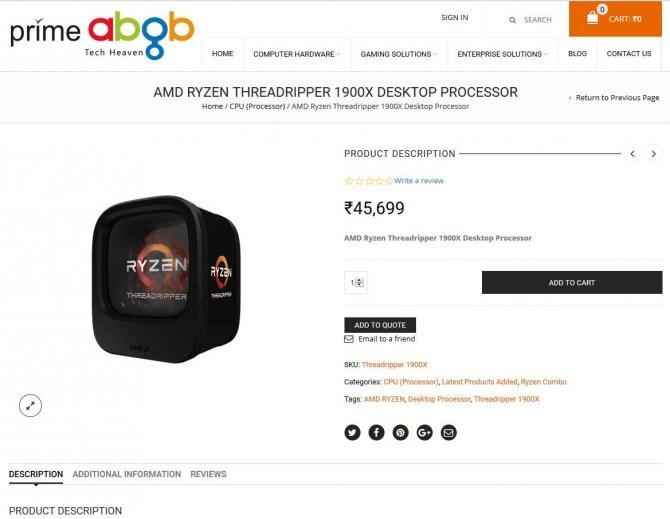 AMD Threadripper 1900X - pierwsze egzemplarze już w sklepach [1]