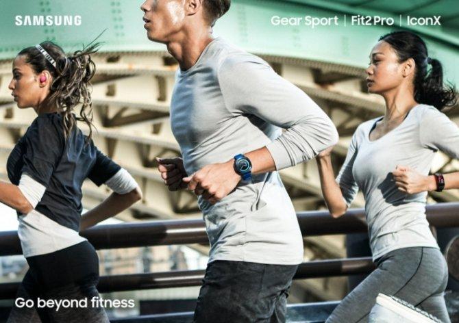 Samsung Gear Sport i Gear Fit2 Pro - nasze pierwsze wrażenia [9]