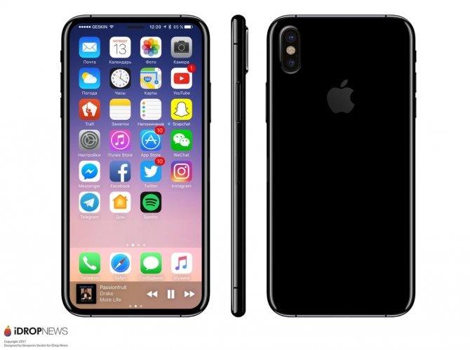 Prezentacja nowego Apple iPhone odbędzie się już 12 września [2]