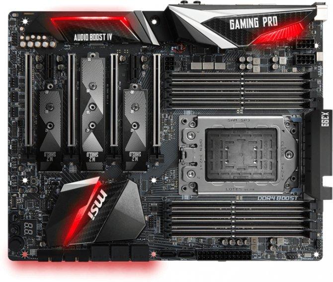 MSI X399 Gaming Pro Carbon AC - płyta trafia do sprzedaży [2]